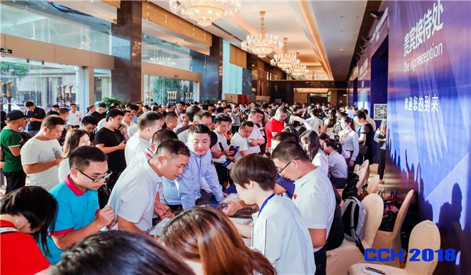 中国连锁餐饮发展大会