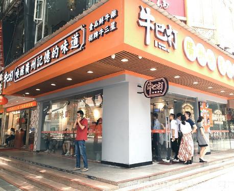 CCH餐饮连锁展首次直播:月收40万,老广味道牛巴打云招商7月23日开播!