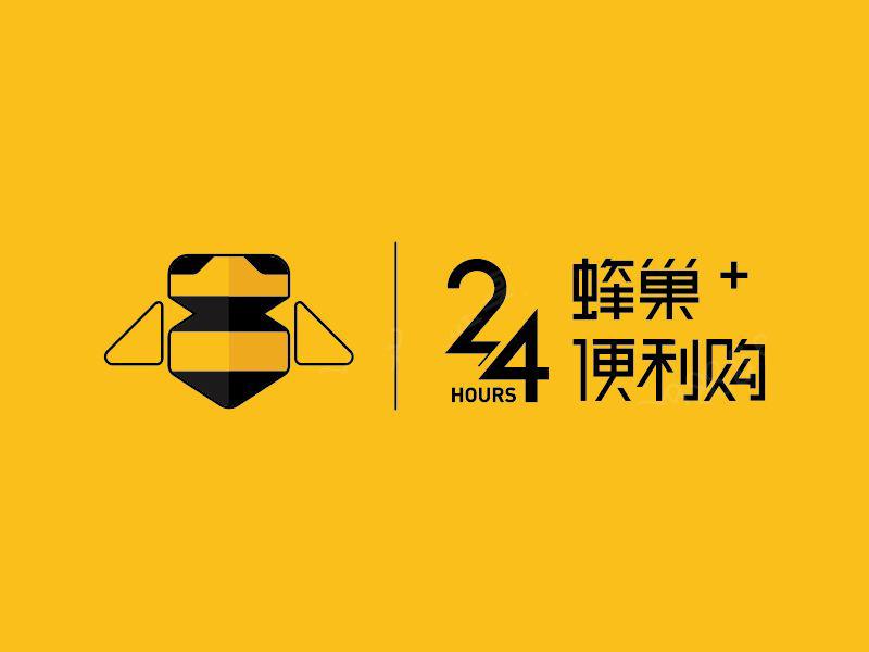 24小时·蜂巢+便利购