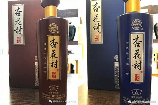 汾酒杏花村酒