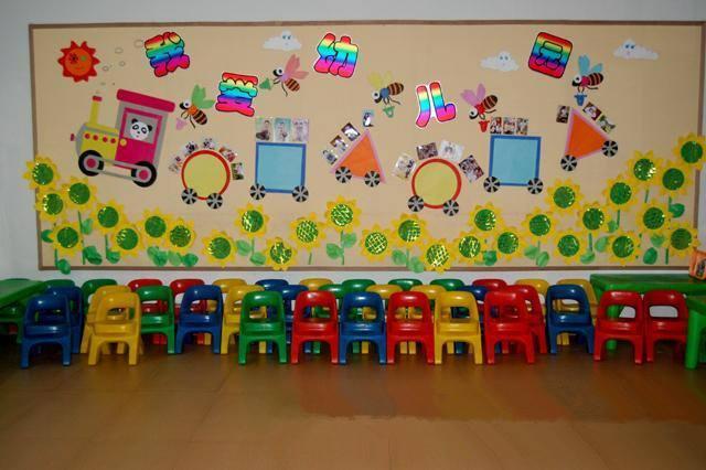 光谱幼儿园