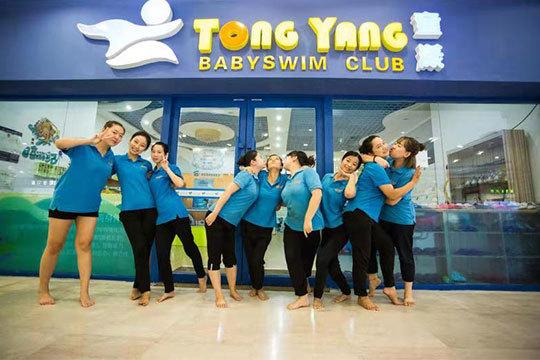 童漾水世界婴幼儿游泳馆