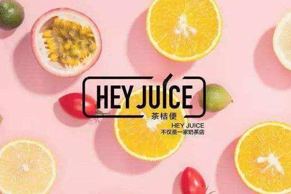 Heyjuice茶桔便
