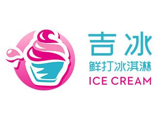 吉冰自动冰激凌机