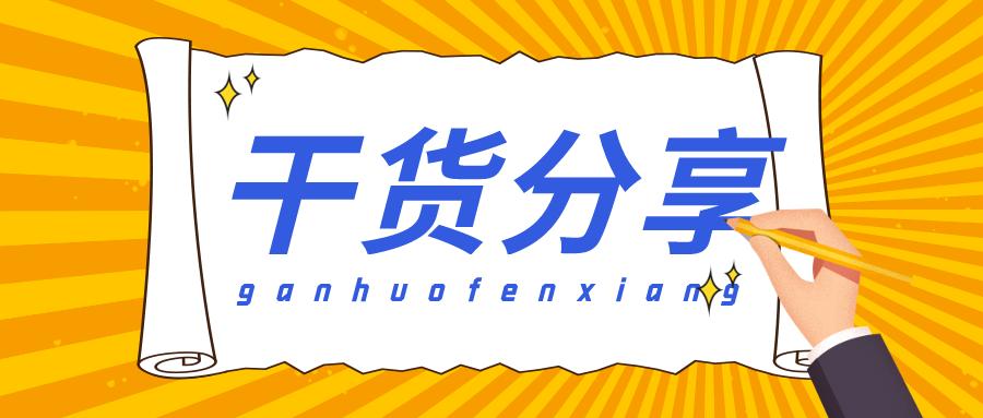 """【大眼商机】火锅江湖:万亿火锅市场打响""""突围战"""""""