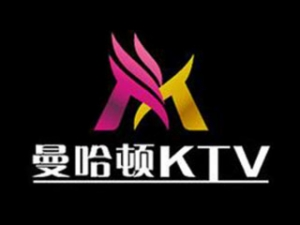 曼哈顿KTV
