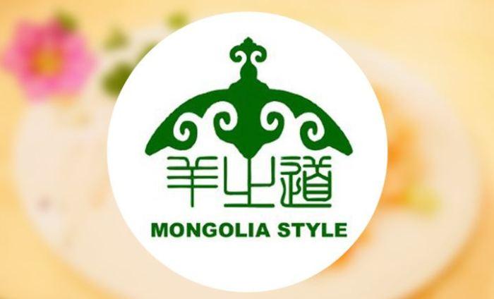 羊之道蒙古主题餐厅