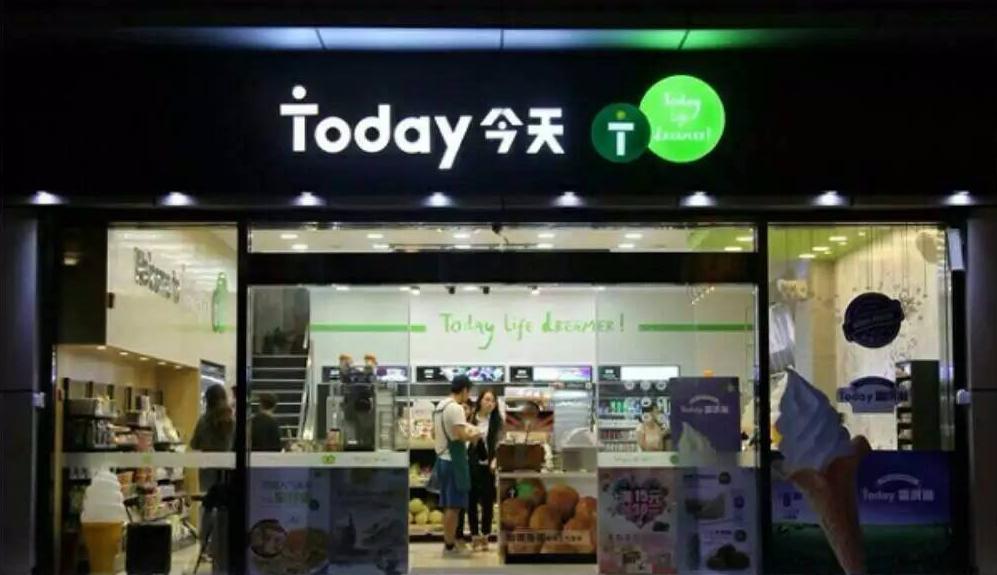 today今天便利店