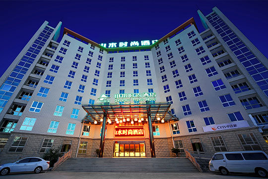 中青旅山水酒店