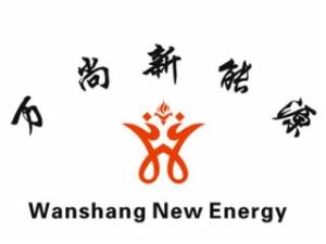 万尚新能源无醇燃料